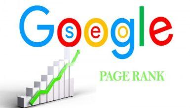 Page Rank o autoridad del dominio (DA), ¿cómo influye en el posicionamiento?